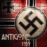 Antigone, collegamento alla pagina dedicata allo spettacolo
