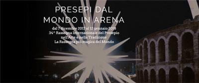 Mostra Internazionale dei Presepi in Arena. Collegamento al sito dedicato