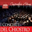 I concerti del Chiostro del Conservatorio. Apri il manifesto 2016